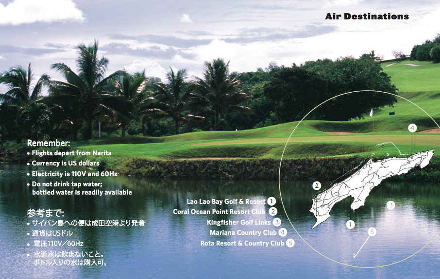 Saipan golf courses
