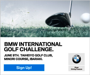 BMW International Golf Challenge