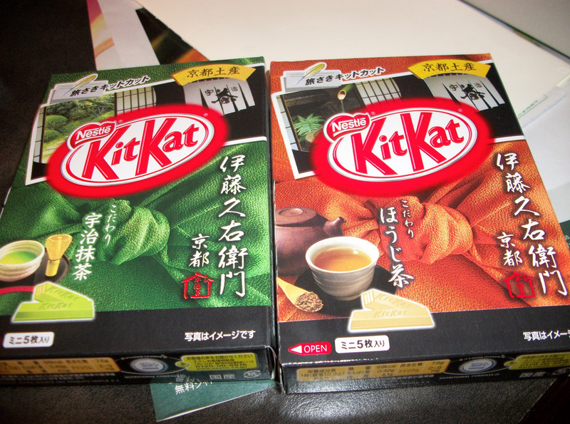 Green Tea and black smoked tea KitKats