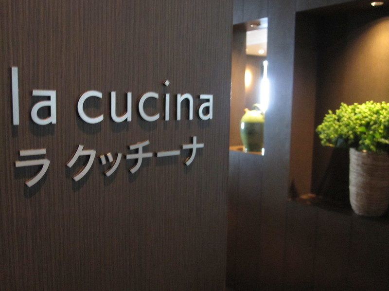 La Cucina at Roppongi Hills Club